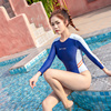 BITYSIE 2020 long sleeve japaness realise suit  leotard sexual women suit  Tight-fitting bathing suit Spa Bathing suit 1