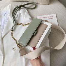Fashion Small Bag 2019 New Female Temperament Wild Messenger Texture Square
