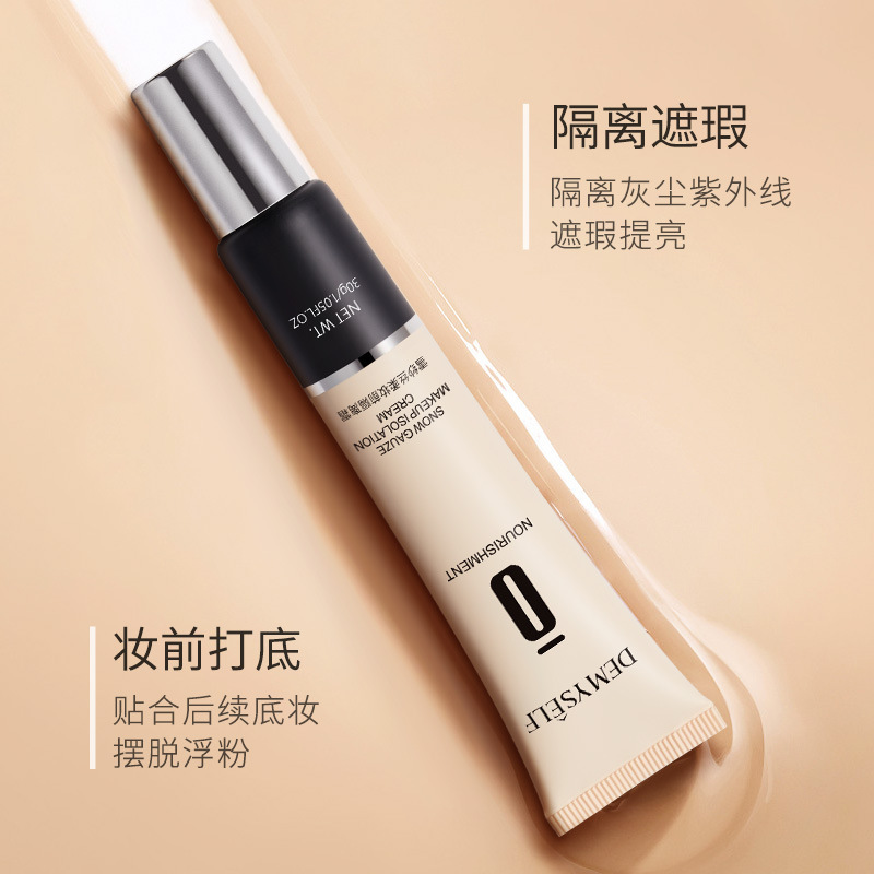 Silkn Soft Concealer Brighten Facial Corrector Lightweight Maquillaje Breathable Silky Before Makeup Base Cream