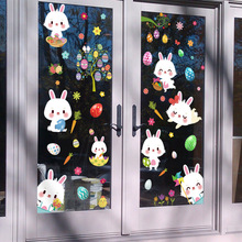 Happy Easter Bunny Egg Electrostatic Sticker Window Glass No Glue Refrigerator Sticker Home Decoration Mall Easter Wall Stickers