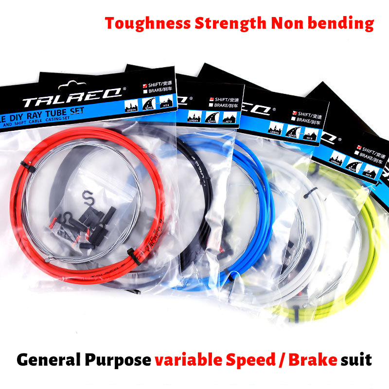 1pc Bike road bicycleBrake Shift Cable Rear Derailleur Wire  Coated BP