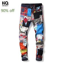 Top Brand New Fashion Casual Hole Jeans Pants Men Slim Spliced Streetwear Singer Stage Trousers Costume Nightclubs Denim Pants(China)
