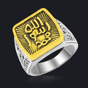 Image 2 - 빈티지 중동 코란 알라 토템 조각 손가락 반지 금속 고대 골드 실버 컬러 아랍 이슬람 이슬람 종교 쥬얼리