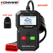 2021 OBD Diagnostic Tool KONNWEI KW590 Car Code Reader automotive OBD2 Scanner Support Multi-Brands Cars&languages Free Shipping