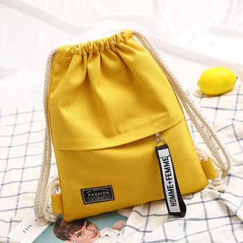 1PC New Fashion Canvas School Bags Drawstring Backpack Bag Portable Casual String Knapsack for Women Men Mochila Saco BackpacK - DISCOUNT ITEM  50% OFF All Category