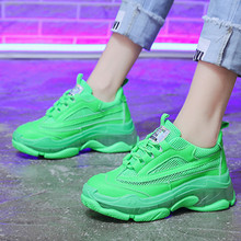 Buy 2019 Sneakers Women Trendy Chunky Dad Green Shoe Casual Mesh  Lace-up Platform Shoes Thick Sole Flats Vulcanized Shoes Women directly from merchant!