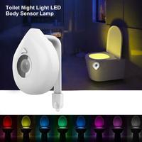 Baño de luz de la noche LED movimiento activado asiento Sensor 8 cambio de color luces Bar comedor decoración, luz de noche