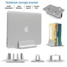 合金立ちデスクノートパソコンスタンド収納調節可能な図書タブレットノートブックホルダーmacbook proの空気dell ipadノートパソコンの付属品