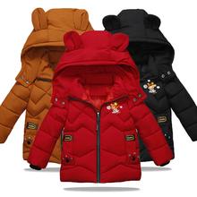 Kurtka dla chłopców 2020 jesień kurtka zimowa dla chłopców płaszcz dzieci ciepłe kurtki płaszcz dla chłopców ubrania kurtka dla dzieci 2 3 4 5 rok tanie tanio KEAIYOUHUO Moda Poliester COTTON Stałe REGULAR Z kapturem Kurtki płaszcze Pełna Pasuje prawda na wymiar weź swój normalny rozmiar