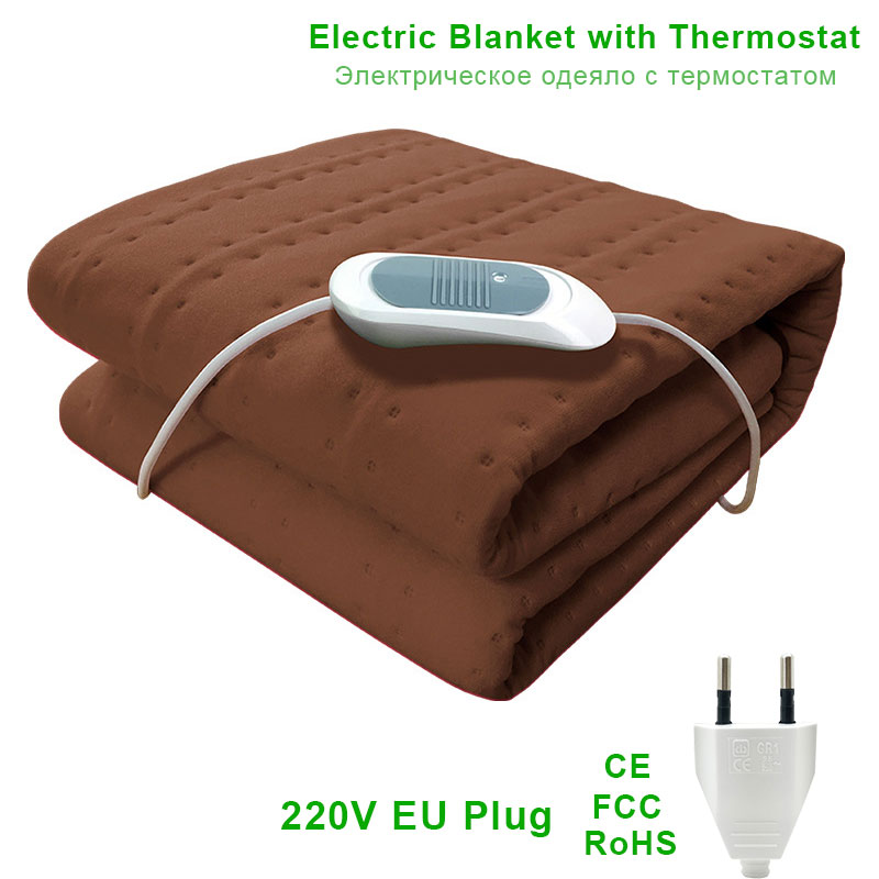 Electric Blanket With Thermostat Blanket Heated Mattress 220v Warm Heating Mat Throw Over Under Bed Mattress Warmer Carpets Mat