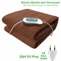 Elektrische Decke mit Thermostat Decke Beheizt Matratze 220v Warme Heizung Matte Wurf Über Unter Bett Matratze Wärmer Teppiche Matte