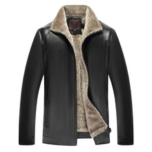 2020 Autumn and Winter New Fur One Mens PU Leather Clothing Plus Velvet Thickening Youth Casual Leather Jacket Coat Male