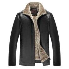 2020 jesienne i zimowe nowe futro jedno męskie ze skóry PU odzież Plus aksamitne pogrubienie młodzieży dorywczo skórzana kurtka płaszcz męski