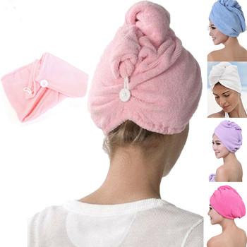 Ręcznik kąpielowy szybkie szybkie suszenie włosów kapelusz chłonny ręcznik czapka do zawijania turbana miękkie czepek pod prysznic tanie i dobre opinie hirigin Gładkie barwione Quick-dry Tkanina z mikrofibry