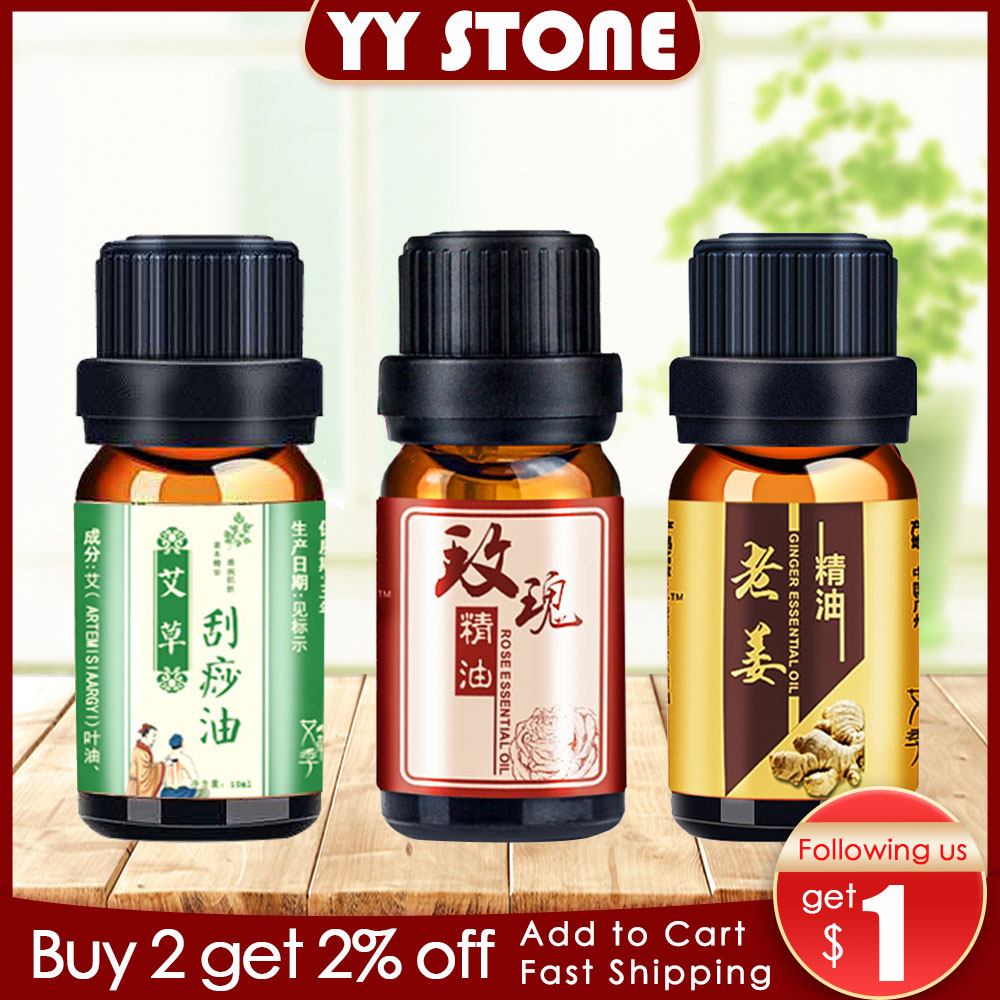 10ml rose massage oil pain relieve guasha oil moisturizing skin white skin backache scrapping moxa guasha oil ginger oil relax