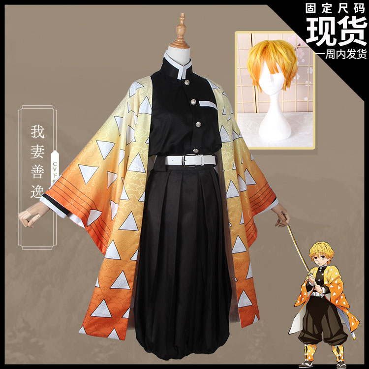 Anime! Demon Slayer: Kimetsu No Yaiba Agatsuma Zenitsu Kimono Gothic Uniform Cosplay Costume Halloween Suit Any Size Free Ship