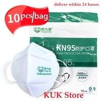 10 قطعة KN95 الغبار مكافحة الضباب و تنفس أقنعة الوجه 95% الترشيح نفس N95 KF94 FFP2 أقنعة الميزات-في أقنعة الوجه من الأمن والحماية على