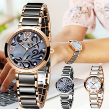 Sunkta Women Watches Top Brand Luxury Ceramic Waterproof