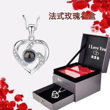 Collar romántico de Plata de Ley 925, colgante con proyección de