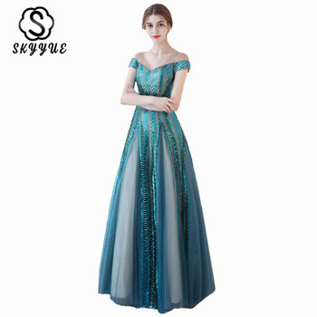 Evening Dresses Skyyue K192 Elegant Boat Neck Off Shoulder Robe De Soiree 2020 Blue A-line Shining Sequin Evening Gowns