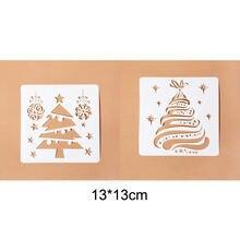 Рождественская елка наслоения Трафареты покраски стен штамп