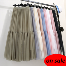 8 Colors 82 cm Runway Fashion Soft Tulle Skirt Hand made Maxi Long Pleated Skirts Women Summer Petticoat Voile Jupes Falda