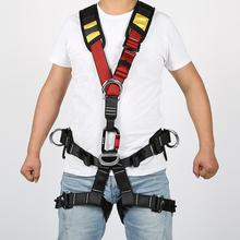 Outdoor Upper Body Seat Belt Shoulder Protection Strap for Climbing Downhill Rescuing