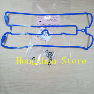 Image 5 - Aluminum cover Valve Cover Gasket for Daewoo Buick Excelle 1.8 Regal Chevrolet Captiva Opel Antara 2.4L Epica OPEL Vectra Astra