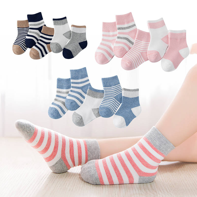 5 Pair 1-10 Years Old Children's Socks Anti Slip Boys Crew Socks Kids Girls Ankle Socks With Grips Middle Tube Baby Sock