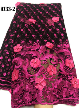 Red Wine Color African Lace Fabric 2019 Embroidered Nigerian Beaded Laces Fabric High Quality French Tulle Lace Fabric for Women