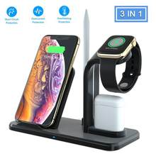 3 in 1 Wireless Charger Dock Stand Removable Mobilephone Fast Charging Station For iphone iWatch Airpods Watch Wireless Charger(China)