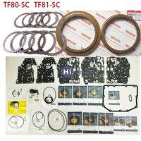 New TF80 SC TF81 SC Automatic Transmission Master Rebuild Kit For VOLVO CADILLAC FORD LINCOLN MAZDA OPEL/VAUXHALL TF80SC TF81SC