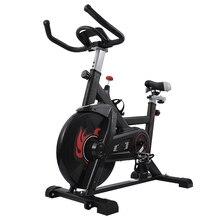 Домашний динамический велотренажер для фитнеса, велотренажера, велотренажера для похудения, оборудование для фитнеса, 120 кг HM-616