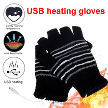Winter Gloves Knitted Motocross Warm Sports USB Outdoor 2-Color Battery-Powered