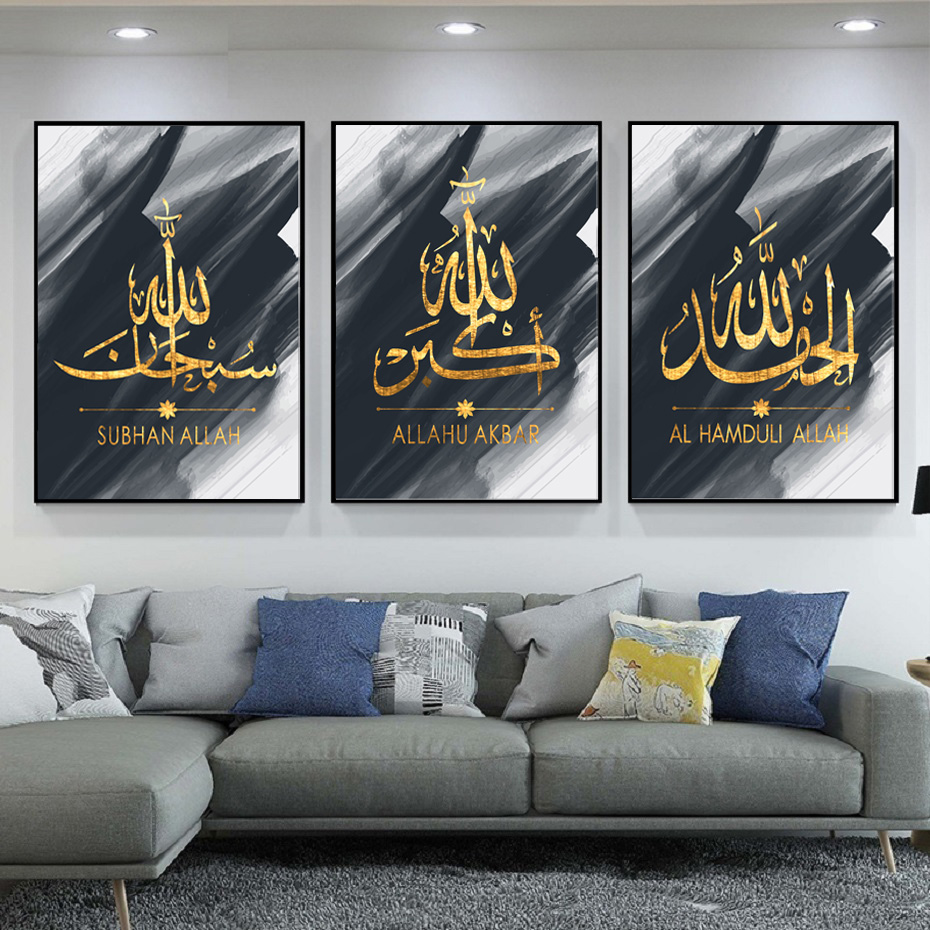 Creative Golden Allah Islamic Wall Art Ink Canvas Paintings Wall Printed Pictures Art Prints Posters Living Room Ramadan Decor|Painting & Calligraphy| - AliExpress