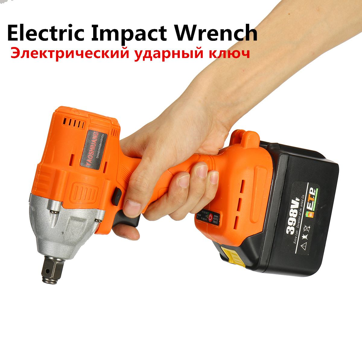 YAOSHUANG 680NM 750W Electric Impact Wrench Battery Wrench Brushless Cordless Impact Wrench 39800mAh Power Motor With Sleeves