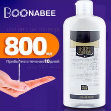 800 ML Schmiermittel Für Sex, sex creme Öl Vaginal-gel Anal plug Sex Spielzeug für paare Sex Spielzeug für 18 + erwachsene Anal Sex schmiermittel