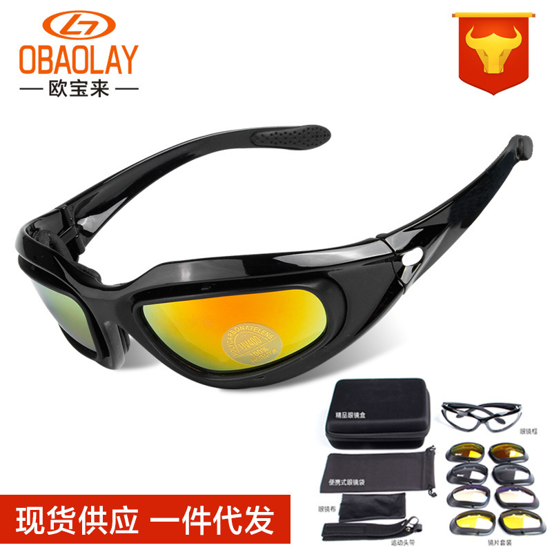 Daisyc5 Set Motorcycle Goggles Riding Motorcycle Glasses Off-Road Motorcycle Eye-protection Goggles
