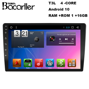 7/9/10 inch universal android head unit car radio gps multimedia system with 2.5 D screen