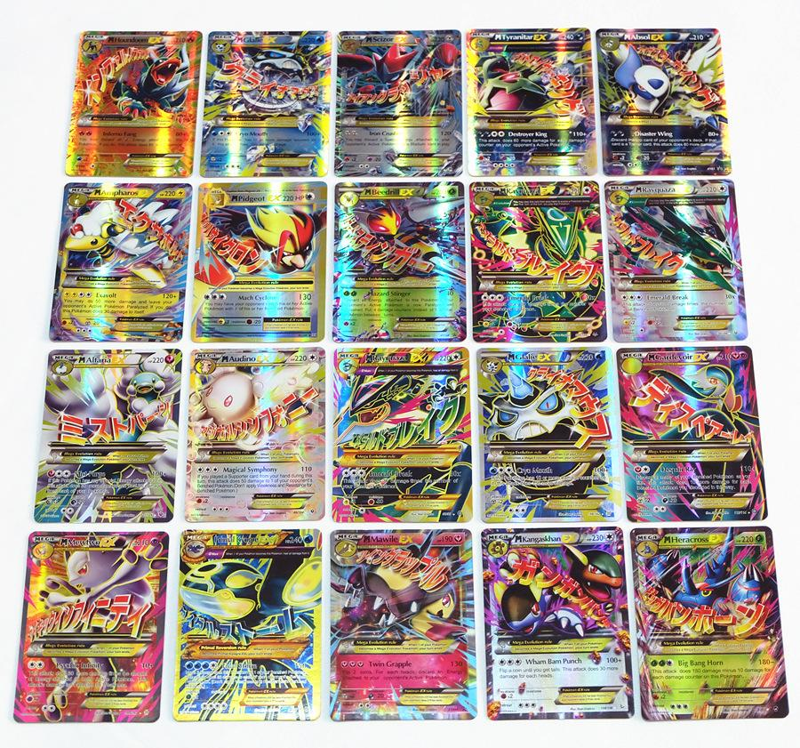 NEW 200 Pcs GX MEGA Shining Pokemon Cards Game Battle Carte Trading Cards Game Children Toy