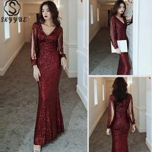 Вечернее платье skyyue с длинным рукавом женское юбкой годе