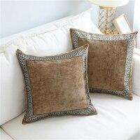 Kahverengi gri kadife minder örtüsü işlemeli yastık kılıfı 45*45/60*60cm ev dekoratif yastıklar kanepe yastık atmak yastıklar