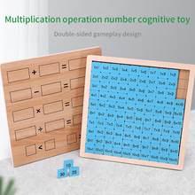 Dziecko drewniane 99 tabliczka mnożenia zabawka gra matematyczna nauczanie arytmetyczne wczesna edukacja nauczanie zabawki zabawki Montessori dla dzieci