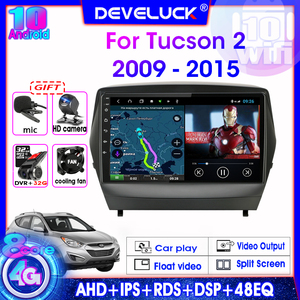 Android10 player Car Radio For Hyundai Tucson 2 LM IX35 2011-2014 2 Din GPS Navigation Multimedia Video Players DSP Split Screen