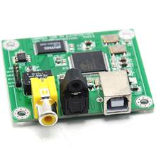Hi-Fi CM6631A 192KHZ to Coaxial Optical SPDIF Convertor DAC Board 24bit USB 2.0 lusya upgrade cm6631a digital interface usb to i2s spdif coaxial output 32 24bit 192k shel dac decoder