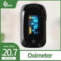 BMC Oximetro oxymètre de pouls du bout des doigts mesure de l'oxygène du sang SpO2 affichage OLED Test numérique Saturation de l'oxygène de haute qualité