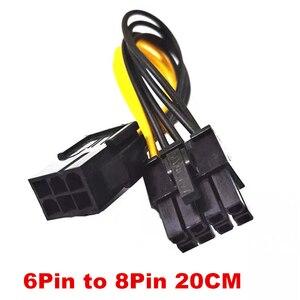 Image 2 - 5/10 pces pci e pcie placa gráfica 6pin fêmea para gpu 8pin macho cabo de conversão atx 6pin para pci express 8pin cabo de alimentação