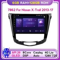 6G 128G QLED 5G WIFI Android 10 autoradio navigazione GPS per Nissan x-trail J11 Qashqai Rouge multimedia 2014 -2019 DSP Carplay