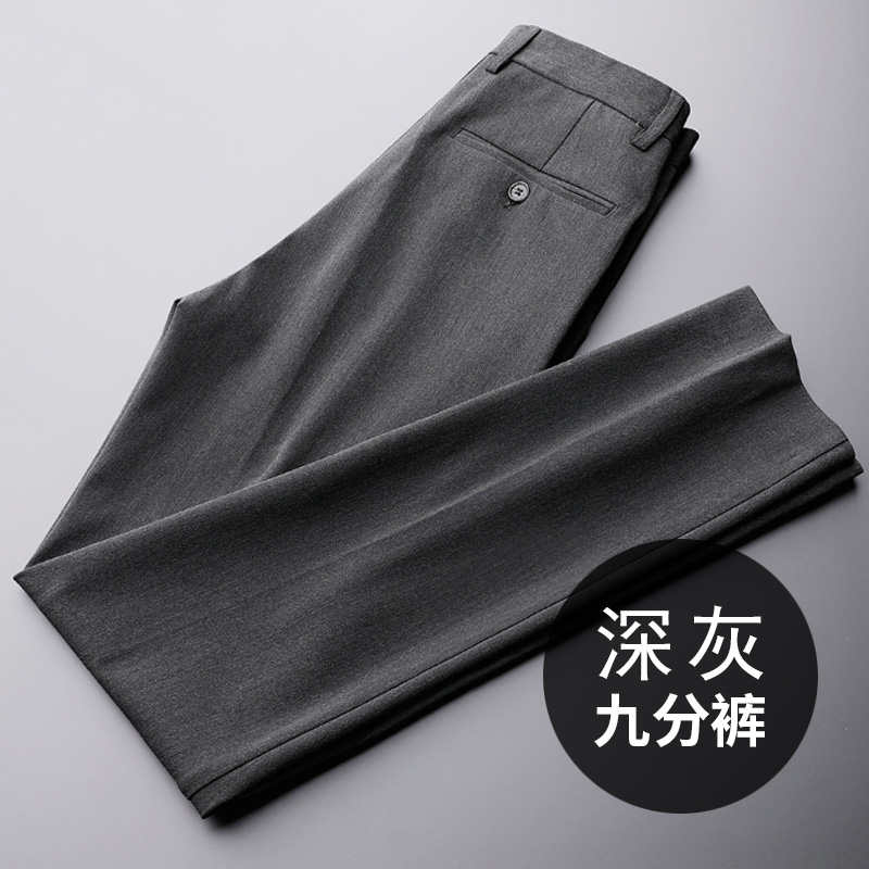 Spring And Summer 2020 Solid Color Casual Pants Slim Business Men's Pants Men's Solid Color Nine Points Large Size Trousers  961