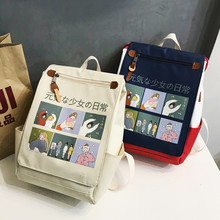 Fashion Women Nylon Backpacks Printed Schoolbag for Teenage Girl Simple Zipper Female Backpack Shoulder Bags New Ladies Backpack